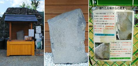 Kumamoto12