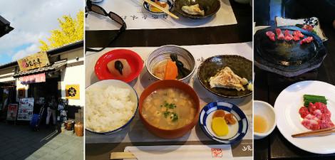 Kumamoto18
